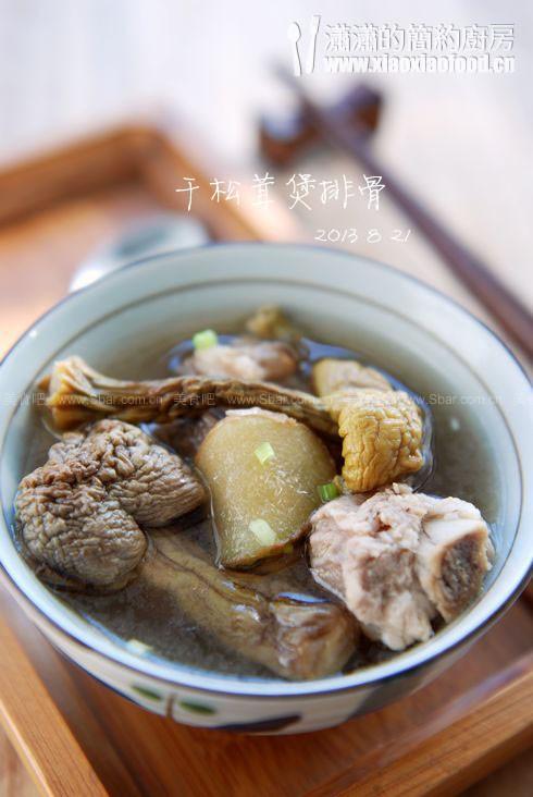 干松茸排骨汤的木耳杏鲍菇做法烧腊肉图片