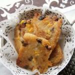 香菇咸肉糯米煎糕(咸味的粢饭糕)