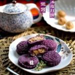 紫薯月饼(免烤、无油、无脂、低糖、健康)