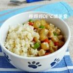 茄子肉丁拌藜麦饭(适合孩子吃的炒菜)