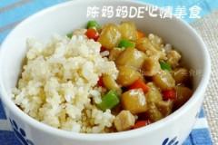 茄子肉丁拌藜麦饭