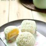 榴莲奶黄冰皮月饼(中秋月饼)