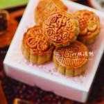 广式豆沙月饼(中秋月饼)