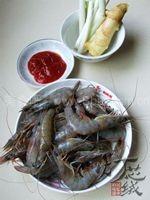 茄汁油焖虾