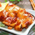5分钟美味照烧鸡(微波炉菜谱)