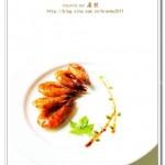 油焖虾(中秋家宴)
