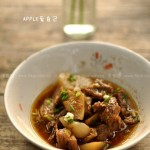 沙茶萝卜牛腩煲