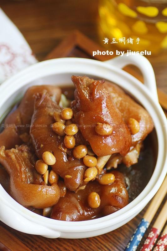 黄豆焖猪手