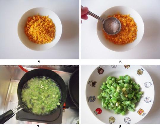 咸蛋黄焗豆角