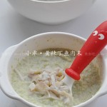 黄辣丁鱼肉末 & 番茄煮黄辣丁(宝宝辅食)