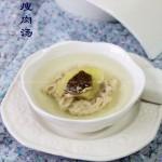 陈皮瘦肉汤(剖宫产当天喝什么)