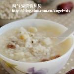 薏米山药红枣粥(健脾祛湿养生粥)