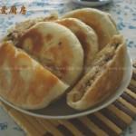 電飯鍋糯米煎餅(早餐菜譜)