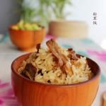 松茸饭(电饭煲菜谱)