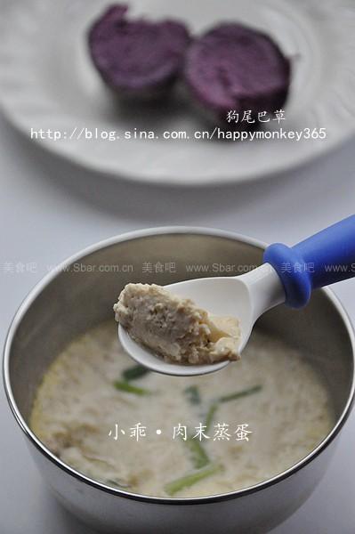 蒸蛋 & 肉末蒸蛋