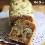栗蓉磅蛋糕(纯栗子蓉做法)