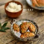 豉油蒸鸡翅(10分钟菜谱)