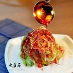 红油绣球三丝(五星级川菜精品)