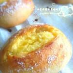 椰香罗宋小面包(早餐菜谱)