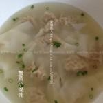 蟹黄馄饨(剥蟹和炒蟹黄完整攻略)