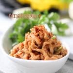 红油芫荽肉丝