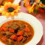 红酒炖牛肉(法国家常版)