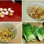 白果青菜粥(对抗雾霾,多喝粥 ——止咳润肺)