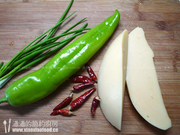 炒豌豆凉粉