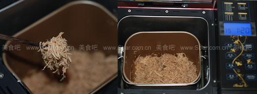 面包机自制原味肉松