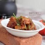 茄汁小排(宴客菜)