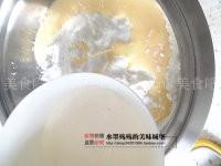 奶黄蛋黄月饼