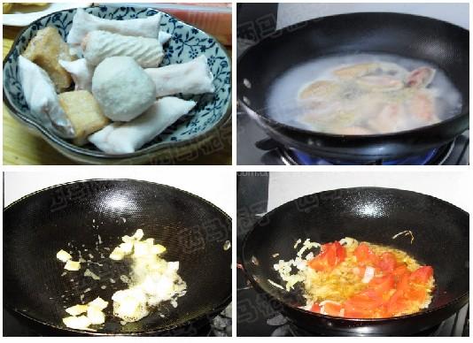 上湯番茄雞翅火鍋