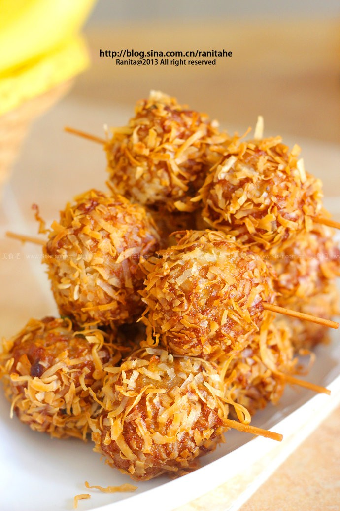 肉包蛋黄椰丝球