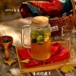 青桔柠檬茶