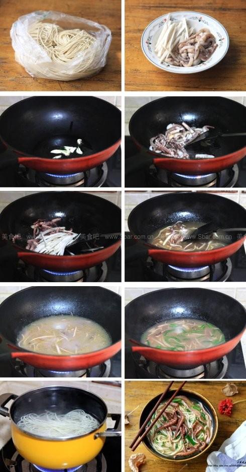鱿鱼清汤面