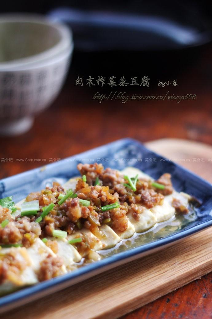 肉末榨菜蒸豆腐
