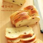 枫糖提子吐司(万用面包中种面团)