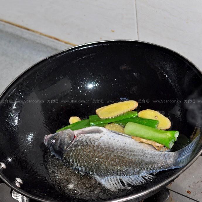 鱼羊鲜羊肉汤锅