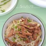 葱油肉丝面(早餐菜谱)