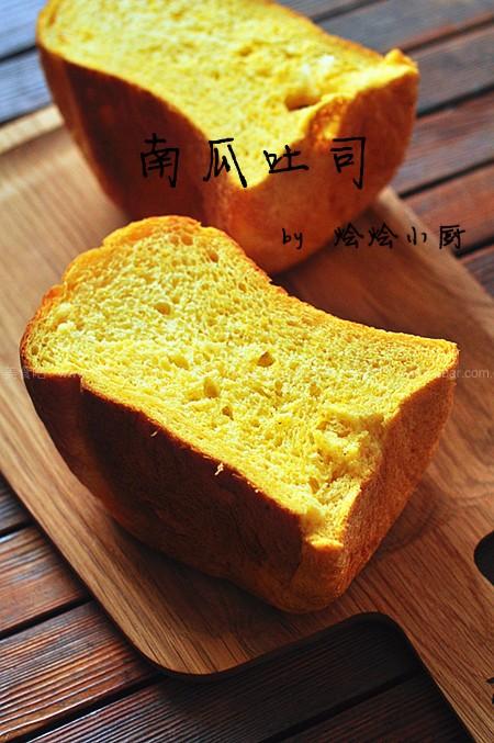 面包机版南瓜吐司