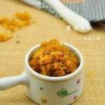 原味肉松(面包机食谱)