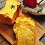 面包机版南瓜吐司(面包机食谱)