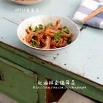 红油拌卤猪耳朵(春节家宴菜)