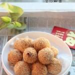 豆沙小麻团(春节家宴菜--寓意团团圆圆)