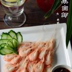 白灼小白虾(春节年夜饭家宴菜)