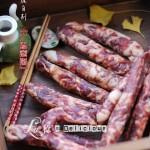 家庭自制广味香肠(春节年味)