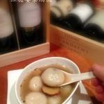 红糖姜茶汤圆(冬季驱寒养颜菜谱)