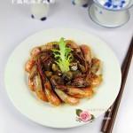 干煸蘑菇北极虾(春节家宴菜)