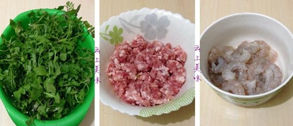 香煎荠菜馄饨
