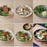 拌卤豆干(五分钟做一道下酒菜)